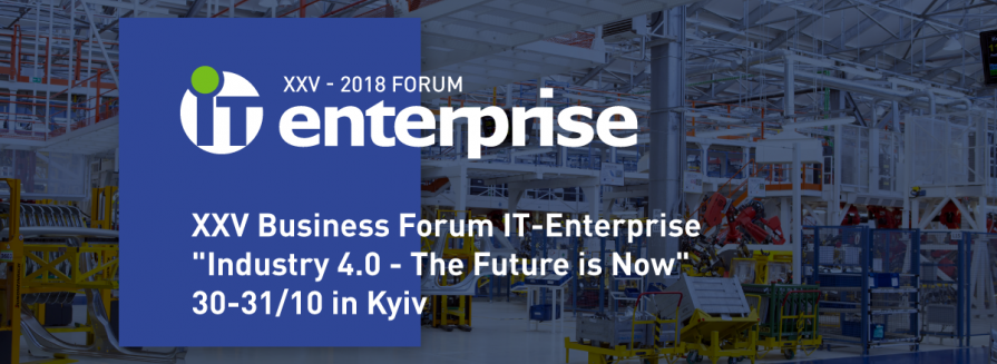 "XXV Бізнес-форум IT-Enterprise ""Industry 4.0 - The Future is Now"""