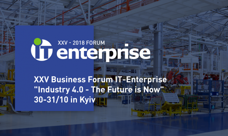 "XXV Бизнес-форум IT-Enterprise ""Industry 4.0 - The Future is Now"""